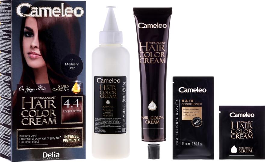 Боя за коса с арганово масло - Delia Cameleo