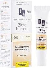 Парфюми, Парфюмерия, козметика Крем за околоочна зона и устни 60+ - AA Cosmetics Age Technology Firming Eye And Lip Contour Cream