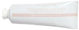 Парфюмерия и Козметика Почистваща паста за лице - Revolution Skincare Purifying Cleansing Paste