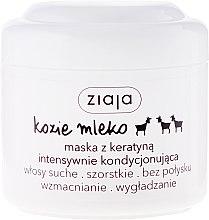 Парфюми, Парфюмерия, козметика Маска за увредена коса с кератин - Ziaja Hair Mask