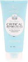 Парфюми, Парфюмерия, козметика Натурален интензивно възстановяващ крем - BLC Natural Remedy Critical Repair Cream