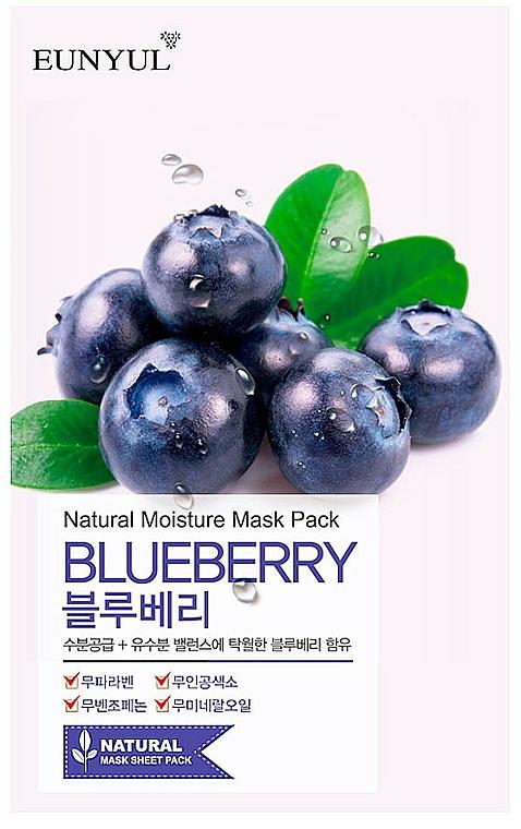 Памучна маска за лице с екстракт от боровинка - Eunyul Natural Moisture Blueberry Mask