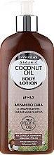 Парфюмерия и Козметика Лосион за тяло с органично кокосово масло - GlySkinCare Coconut Oil Body Lotion