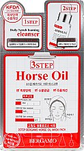 Парфюмерия и Козметика Тристепенна маска за лице - Bergamo 3-Step Mask Pack 03 Horse Oil