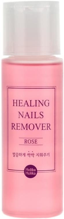"""Лакочистител """"Роза"""" - Holika Holika Nails Remover Rose — снимка N1"""