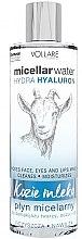 Парфюми, Парфюмерия, козметика Хидратираща мицеларна вода за лице - Vollare Goat's Milk Micellar Water Hedra Hyaluron