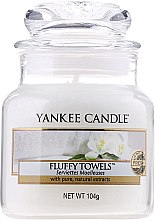 """Парфюми, Парфюмерия, козметика Ароматна свещ """"Пухкава хавлия"""" - Yankee Candle Fluffy Towels"""