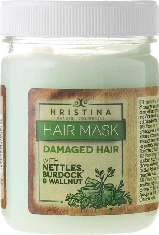 Маска за увредена коса - Hristina Cosmetics Hair Mask — снимка N1