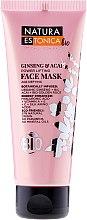 Парфюмерия и Козметика Стягаща маска за лице с Женшен и Акай - Natura Estonica Ginseng & Acai Face Mask