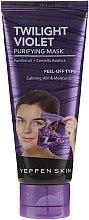 Парфюмерия и Козметика Хидратираща пилинг маска за лице - Yeppen Skin Purifying Mask Twilight Violet Peel-off
