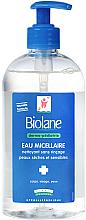 Парфюми, Парфюмерия, козметика Мицеларна вода - Biolane Baby Eau Micellaire
