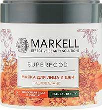 Парфюмерия и Козметика Маска за лице и шия с кокосова вода и кумкуат - Markell Cosmetics Superfood