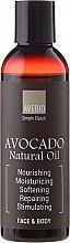 Парфюмерия и Козметика Натурално авокадово масло - Avebio OiL Avocado