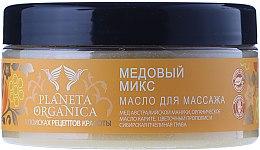 """Парфюми, Парфюмерия, козметика Масло за масаж """"Меден микс"""" - Planeta Organica Honey Body Mix"""