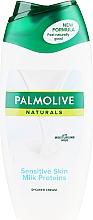 Парфюмерия и Козметика Душ мляко - Palmolive Naturals Mild & Sensitive Shower Milk