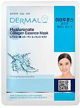 Парфюми, Парфюмерия, козметика Маска за лице с колаген и хиалуронова киселина - Dermal Hyaluronate Collagen Essence Mask
