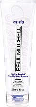 Парфюмерия и Козметика Шампоан за къдрава коса - Paul Mitchell Zero Frizz Spring Loaded Frizz-Fighting Shampoo