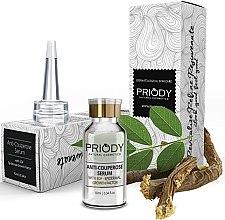 Парфюми, Парфюмерия, козметика Серум против купероза - Priody Anti-Couperose Serum