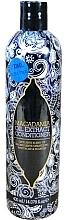 Парфюмерия и Козметика Балсам за коса - Xpel Marketing Ltd Macadamia Oil Extract Conditioner