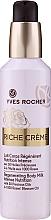 Парфюмерия и Козметика Интензивно възстановяващо мляко за тяло - Yves Rocher Riche Creme Regenerating Body Milk