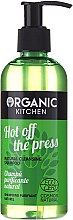 Парфюмерия и Козметика Почистващ шампоан - Organic Shop Organic Kitchen Shampoo