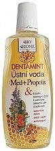 Парфюми, Парфюмерия, козметика Вода за уста - Bione Cosmetics Dentamint Mouthwash Honey + Propolis