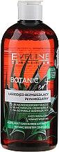 Парфюмерия и Козметика Мицеларна вода за лице - Eveline Cosmetics Botanic Expert