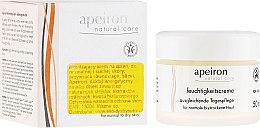Парфюми, Парфюмерия, козметика Хидратиращ дневен крем за нормална и суха кожа - Apeiron Moisturizing Cream