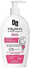 Парфюмерия и Козметика Емулсия за интимна хигиена - AA Baby Girl Emulsion
