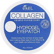 Парфюмерия и Козметика Хидрогелни пачове за очи с колаген и екстракт от боровинка - Ekel Ample Hydrogel Eyepatch