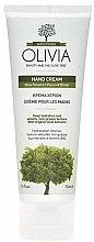 Парфюми, Парфюмерия, козметика Крем за ръце - Olivia Beauty & The Olive Hand Cream