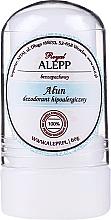 Парфюмерия и Козметика Стик дезодорант, без аромат - Royal Alepp Alun Deodorant