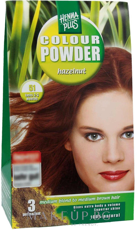 Боя за коса на основата на къна - Hennaplus Colour Powder — снимка 51 - Hazelnut