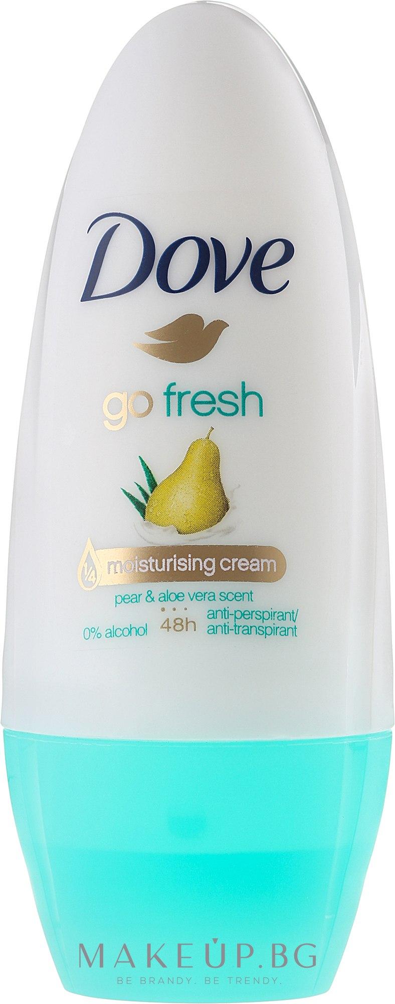 """Рол-он антиперспирант """"Круша и Алое Вера"""" - Dove Go Fresh Pear & Aloe Vera Deodorant — снимка 50 ml"""