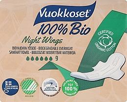 Парфюмерия и Козметика Нощни дамски превръзки, 9 бр. - Vuokkoset Bio Night Wings