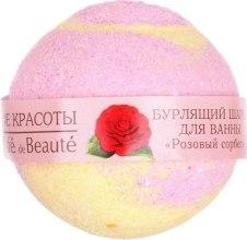 "Парфюми, Парфюмерия, козметика Бомбичка за вана ""Роза"" - Le Cafe de Beaute Bubble Ball Bath"
