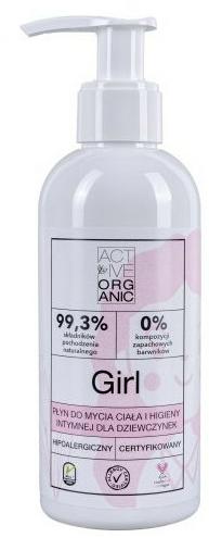 Лосион за интимна хигиена - Active Organic Girl — снимка N1