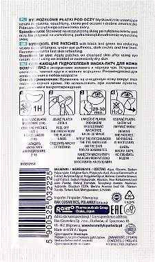 Хидрогел пачове за под очи - DAX Perfecta Ice Eye Patch — снимка N2