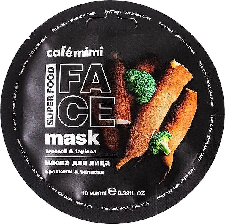 Маска за лице с броколи и тапиока - Cafe Mimi Blue Clay Face Mask