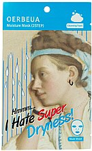 Парфюми, Парфюмерия, козметика Двустепенна маска за лице - Oerbeua I Hate Super Dryness Mask Sheet