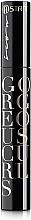 Парфюмерия и Козметика Спирала за мигли с извиващ ефект - Astra Make-up Gorgeous Curls Mascara