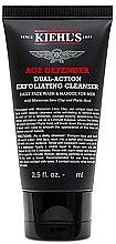 Парфюмерия и Козметика Морокански почистващ гел за лице за мъже - Kiehl's Age Defender Cleanser