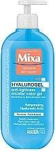 Парфюмерия и Козметика Мицеларен гел за много суха кожа на лицето - Mixa Hyalurogel Micellar Gel For Sensitive Very Dry Skin