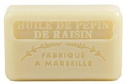 Парфюмерия и Козметика Марсилски сапун с масло от гроздови семки - Foufour Savonnette Marseillaise Huile de Pepin de Raisin