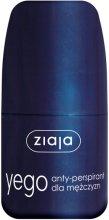 Парфюми, Парфюмерия, козметика Мъжки антиперспирант - Ziaja Anti-perspirant for Men