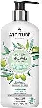 Парфюми, Парфюмерия, козметика Сапун-пяна за ръце с маслинови листа - Attitude Super Leaves Natural Hand Soap Olive Leaves