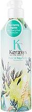Парфюмерия и Козметика Парфюмен балсам за суха и увредена коса - KeraSys Pure & Charming Perfumed Rinse
