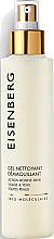 Парфюми, Парфюмерия, козметика Почистващ гел за грим - Jose Eisenberg Cleansing Make-Up Removing Gel
