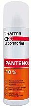 Парфюмерия и Козметика Пяна за тяло - Pharma CF Pantenol