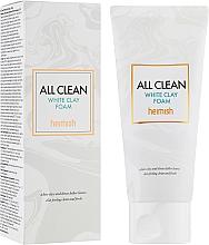 Парфюмерия и Козметика Почистваща пяна за лице - Heimish All Clean White Clay Foam